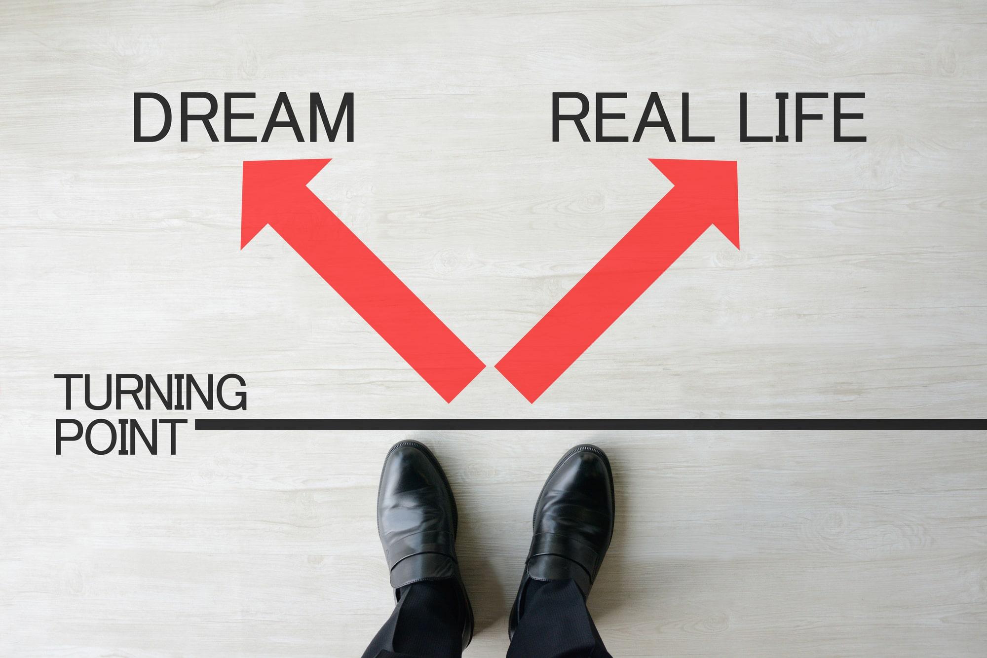 理想と現実